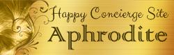 アプロディーテ/幸せconcierge-site